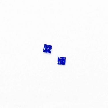 Saphir bleu de Ceylan